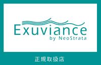 Exuviance~エクスビアンス~ 正規取扱店 札幌 アミュレット
